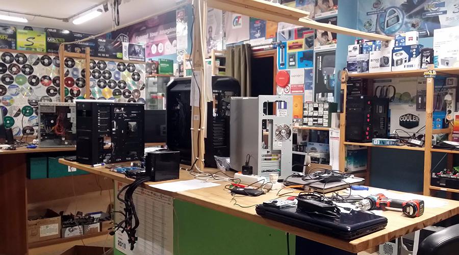 GT Computer